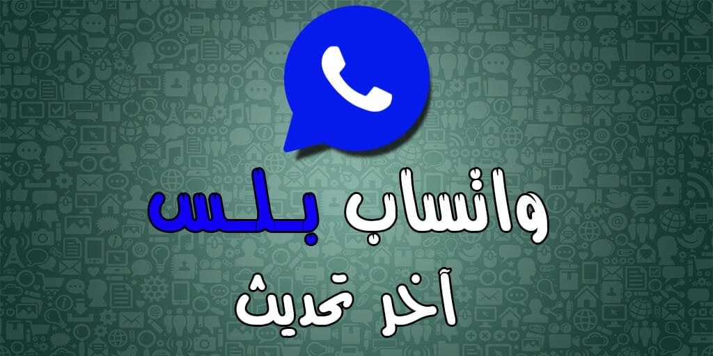 Arabe Geek Communoty تحميل تطبيق 3